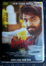 DARLING TAMIL MOVIE (2014) DVD HIGH QUALITY PICTURE AND SOUNDS