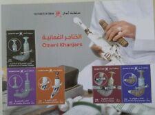 Sultanate of Oman Omani Daggers MNH  SS