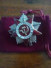 More details for a russian order of the great patriotic war  2nd class no 3817035