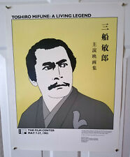 Toshiro Mifune A Living Legend 1983 Appearance Poster The Film Center Chicago