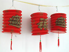 10 S RED LUCK PAPER LANTERN 4M BUNTING CHINESE BIRTHDAY JAPANESE WEDDING PARTY