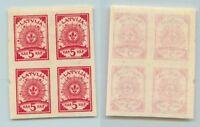 Latvia 1919 SC 26 mint block of 4 . f3877