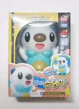 Takara Pokemon Black & White : Sound Soft Vinyl Mijumaru Oshawott (Korea Ver.)