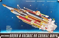 OUTER SPACE COSMOS SCIENCE SOVIET ARTWORKS EXHIBITION - RUSSIAN USSR ART POSTER