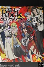 JAPAN TV Anime Samurai Jam Bakumatsu Rock Official Fan Book