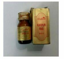2 x Ayurveda Multani Karpur Ras 5gm Free Shipping woldwide