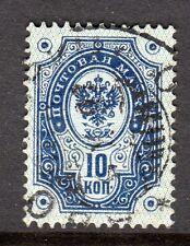 Finland - 1891 Def. Russian Coat of Arms Mi.40 FU