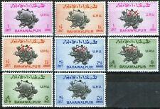 Bahawalpur 1949 KGVI UPU set of 8 mint stamps LMM