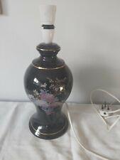 Vintage Table Lamp Base Gold & Black Floral Ceramic