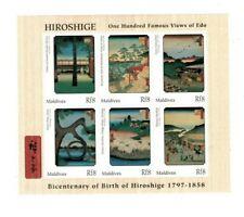 VINTAGE CLASSICS - MALDIVES 9710 - Hiroshige Art #1- Sheet of 6 Stamps - MNH