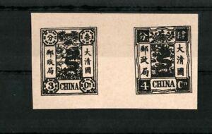 Stamps CHINA Hong Kong 1894 Empress Dowager Thin & Proofs VERY RARE no gum Nr.85
