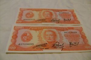 Uruguay-(-1967-)-100 PESOS-LOT of 2-(TWO)-Banknotes-UNCIRCULATED-SERIE A