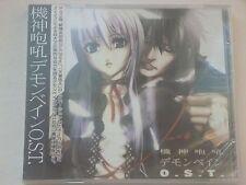 New DEMONBANE O.S.T. 2-CD Original Soundtrack Anime Visual Novel Game 48T OST