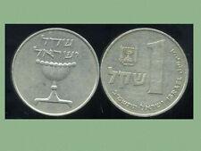 ISRAEL  1 sheqel  1982