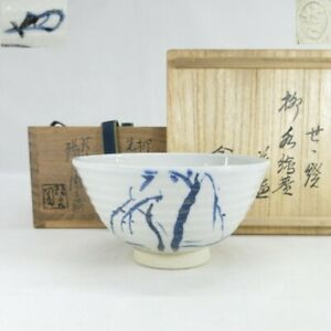 D0565: Japanese ZEZE pottery tea bowl with great TANTAN-SAI's painting and sign