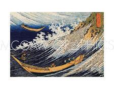 "HOKUSAI KATSUSHIKA - OCEAN WAVES - ART PRINT POSTER 14"" X 11"" (1520)"