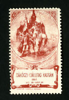 Hungary Stamps Rare War Label from 1903
