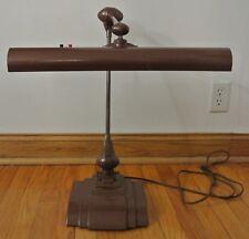 VTG Industrial ART DECO Desk Lamp Art Specialty Co. Flexo Drafting Lamp