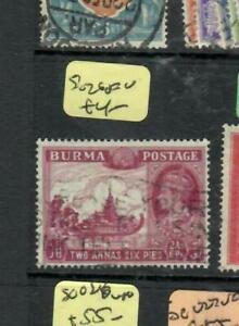 BURMA (P0202B)  KGVI  BOAT 2A 6P  SG 26   VFU