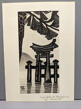 New listing Okuyame Japanese Woodblock Print Torii Gate