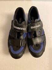 Men's Shimano SH-R096B Road Cycling Biking Shoes   Size 41 EU 7.5 US