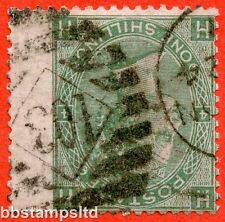 "SG. 117 wi. J104 (2) c. "" HH "". 1/- green. Plate 4. INVERTED WATERMARK."