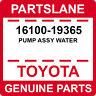 16100-19365 Toyota OEM Genuine PUMP ASSY WATER