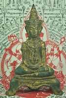 Antique Phra Chai Ngang King Emperor Thai Gilt Gold Bronze Buddha Figure Statue