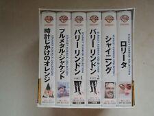 Stanley Kubrick movie VHS  box set japan new unopened