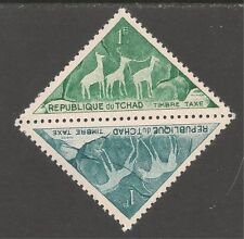 Chad #J26a (D5)  VF MINT LH - 1962 1fr Two Antelopes / 1fr Three Antelopes