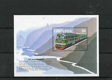 Grenada 1995 MNH Trains World 1v S/S II Railways Züge Treni Chemin de Fer Stamps