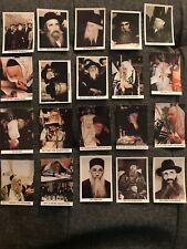 Torah Personalities 1991 Collectible Cards Lot Of 20 Hebrew Religious Leaders