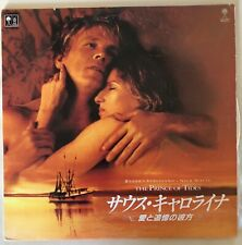 Prince Of Tides Barbra Streisand Japonés Laserdisc Raro