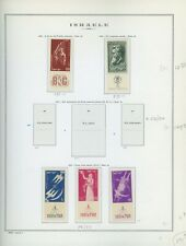 ISRAEL Marini Specialty Album Page Lot #2 - SEE SCAN - $$$
