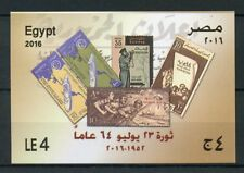Egypt 2016 MNH Fall of Monarchy 64th Anniv 1v Imperf M/S Stamps on Stamps