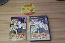 Konjiki no Gash Bell!! Yuujou Tag Battle 2! (Japanese PS2 Import! PlayStation 2)