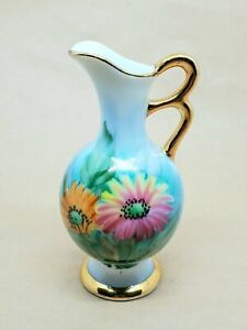Vintage Collectible Ucaqco Mini Ceramic Floral Vase Mid Century Made In Japan