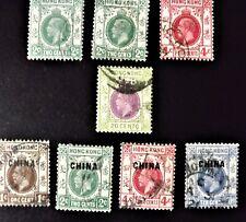 Hong Kong.  King George V.  8 stamps.