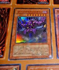 YU-GI-OH JAPANESE ULTRA RARE HOLO CARD CARTE SD2-JP001 Vampire Genesis JAPAN **