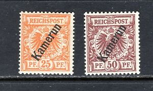 JHL 1897 CAMEROUN  5-6  MINT F/VF LH  (CAT $36)