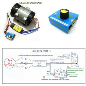 12V ESC Drive Controller For Car Electric Turbine Power Turbo Charger Tan Boost