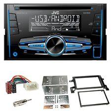 JVC kw-r520 AUTORADIO CD USB mp3 aux Kit Installazione per SUZUKI GRAND VITARA JT