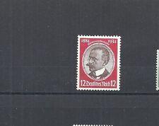 German Reich, 1934 Michel #: 542 ** MINT **, catalogue value £ 35,00