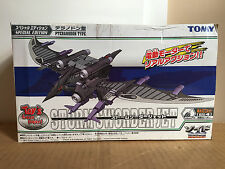 Tomy Zoids Storm Sworder Jet limited edition kit Unbuilt! Rare!