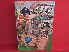 Tongari Boushi to Mahou no Machi Bacchiri! Complete strategy guide book / 3DS