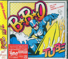 TUBE - B B Q - Japan CD - NEW J-POP  BBQ