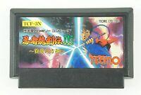 Ninja Ryukenden III 3 NES TECMO Nintendo Famicom From Japan