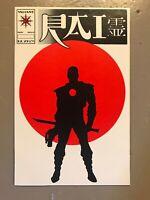 RAI # 0 1ST FULL APPEARANCE BLOODSHOT VALIANT  NM Comic