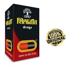 Dabur Shilajit 100 Caps For Vigour & Health Free Worldwide Shippings
