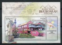 Malaysia 2018 MNH Historical Museums Malacca Museum 1v M/S Architecture Stamps